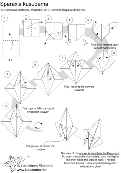 napkin folding instructions printable
