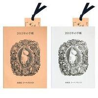 ++ letterpress moomin 2013 pocket calendar