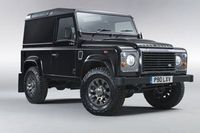 Land Rover Prepare Defender LXV Limited Edition