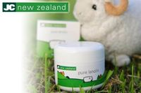JC New Zealand pure lanolin skin care item