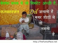Funny hindi picture